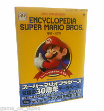 Super Mario Brothers Game Encyclopedia 1985-2015 30th Anniversary Book NEW