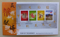 2016 NEW ZEALAND YEAR OF THE MONKEY 4 STAMP MINI SHEET FDC FIRST DAY COVER