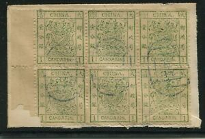 China 1883 thick paper rough perf large dragon 1ca used on piece; VF and scarce.