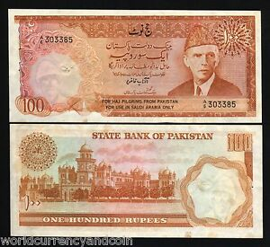 PAKISTAN Haj 100 RUPEES P R7 1975 ( Mecca ) Saudi UNC RARE MONEY BILL BANK NOTE
