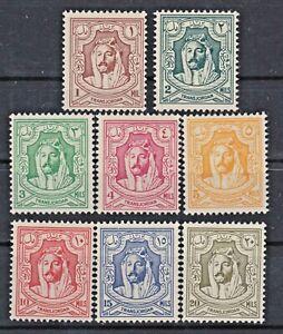 Transjordan Jordan 1942  complete set, Cairo print. Mint MVLH ($129)