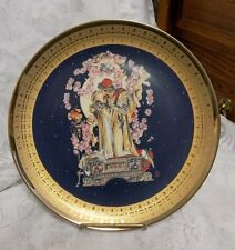 Collectible Plate~Romeo & Juliet~Royal Cornwell Classic Collection~J.C. Leyendec