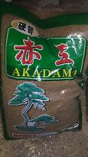 Akadama 1 LITRO a granel sustrato para acuarios terrarios plantas JIRUSHI