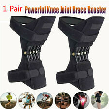 2x Joint Support Brace Knee Pads Booster Lift Squat Sports Power Spring Force US