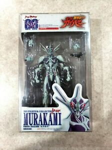 Guyver The Bioboosted Armor PROTO ZOALORD MURAKAMI BFC Collection Max Factory 03