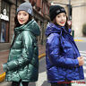 New Women Lady Winter Down Cotton Coat Hooded Parka Warm Jacket Puffer Shiny
