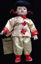 """Vintage Seymour Mann Ling Ling Doll 14"""" - 54 of 2500 - With Tags"""