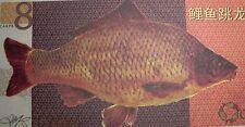 2012 Bulgaria 8 carps, Carp fish, Koi, animal wildlife banknote bill