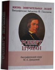"""Nouveau russe Mini 3"""" livre Robert Schumann Histoire Biographie Miniature cadeau"""
