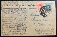 1943 Italian POW Embabeh Internment Camp Postcard PS Cover to Alexandria