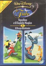 DVD Walt Disney le Fiabe - Topolino e il Fagiolo Magico & Il Drago Riluttante