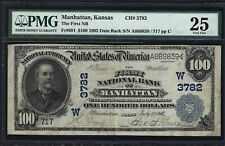 KS 1902 $100 DATE BACK ♚♚MANHATTAN, KANSAS♚♚  PMG VF 25  HARD TO FIND!!!