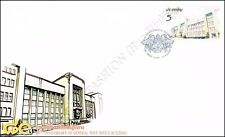 80th Anniversary of General Post Office Building -FDC(I)-I-