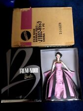 FILM NOIR BARBIE  2006 Convention PLATINUM LABEL Brunette  LE 750