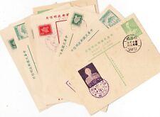 10 pcs OF OLD TAIWAN CHINA POSTAL CARDS - A