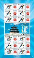 China : 2001 80f Choice of Beijing for 2008 Olympics sheetlet Sg4605x12 Mnh