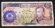 Middle East- 1974-79 MR Shah Pahlavi 5000 Rial P106b OVP Banknote  aF condition