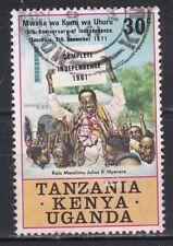 UGANDA-KENYA-TANZANIA  JAAR 1971  NR. Y&T 223 ° (L11)