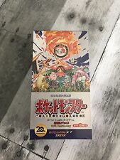 Pokemon Cards TCG 20th Aniversary CP6 XY Japanese Break Booster Pack SEALED !!