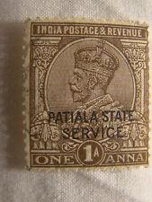 India Patiala Stamp 1927 Scott O42 A48  One Anna