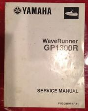 Yamaha Service Manual Gp1300r  Gp Waverunner