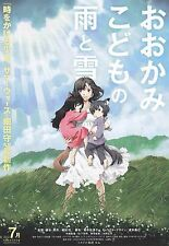 Wolf Children Japanese Anime Chirashi Mini Ad-Flyer Poster 2012 A