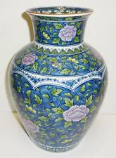 "Andrea By Sadek Large Hand Painted 10"" Blue Floral Flower Vase Made In Japan"
