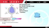 Pokemon Sword and Shield 6iv Shiny Japanese Ditto MASUDA 🚀INSTANT DELIVERY🚀