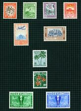 Ceylon 1950-52 complete set of 6 sg413/8 & 4 others m/mint.