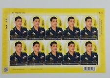 King Rama X Thailand 2018 Stamp Birthday Commemorative 65th Definitive