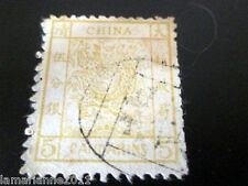 5 CANDARIN IMPERIAL LARGE DRAGON DOWAGER YELLOW USED 1878 lot  376