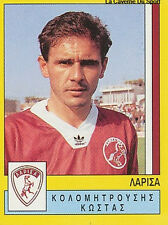 N°198 PLAYER AEL LARISSA GREECE HELLAS PANINI GREEK LEAGUE FOOT 95 STICKER 1995