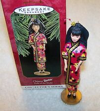 HALLMARK KEEPSAKE CHRISTMAS ORNAMENT 1997 CHINESE BARBIE 2ND IN DOLLS OF WORLD