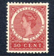 Suriname Scott 58 Mint Lightly Hinged Issued 1902 Queen Wilhelmina
