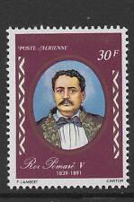 French Polynesia Sc# C133 1976 King Pomare V, VF MNH