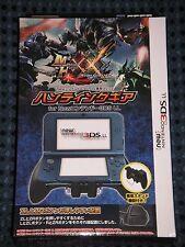 NEW HORI Monster Hunter XX Double Cross Hunting Gear Hand Grip 3DS XL / LL JAPAN