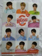 WANNAONE VITA 500 CARD 11 Member SET Official Limited Edition CLIP FILE 12 PCS