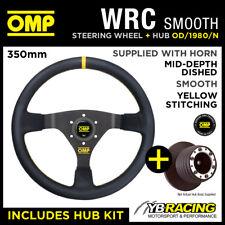 PEUGEOT 205 RALLYE / GTI 87- OMP WRC 350mm SMOOTH LEATHER STEERING WHEEL & HUB