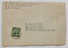 1939 Postal Cover from Chungking to New York - The China Information Committee