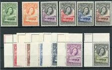 Bechuanaland 1955 set  SG143/53 fine MNH (4d is MVLH)