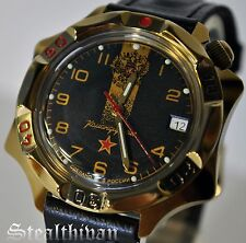 VOSTOK Russian Mechanical Army Men's Military Analog Wrist Watch 539792 New