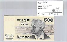 BILLET ISRAËL - 500 LIROT 1975 - QUASI NEUF !