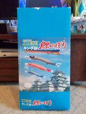 Large Set of Koi Fish Windsocks - New in Box - Japanese