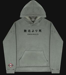 Authentic Eminem X Shady Records Kamikaze Fleece Hoodie Shady Military Green