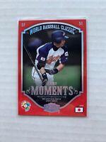 2006 Flair Showcase World Baseball Classic Moments Ichiro Suzuki #CM-20
