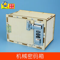 Handmade science and technology small production password box diy materials