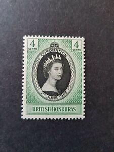 Omnibus - British Honduras - 1953 - QEII Coronation Issue MH