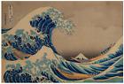 Japanese Woodblock Print Signed Hokusai The Great Wave Off Kanagawa