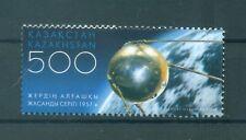 SPAZIO - SPACE KAZAKHSTAN 2007 Sputnik 1 set