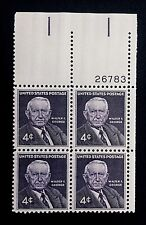 US Stamps, Scott #1170 Walter F. George Issue 1960 4c Plate Block XF M/NH